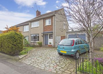 Thumbnail 3 bedroom end terrace house for sale in 31 Fox Spring Crescent, Comiston, Edinburgh