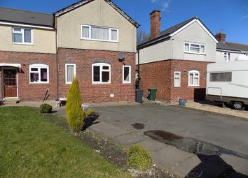 Thumbnail 2 bedroom terraced house to rent in Tipton, West Midlands