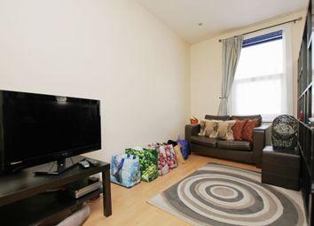 Thumbnail  Studio to rent in Church Lane, Leytonstone