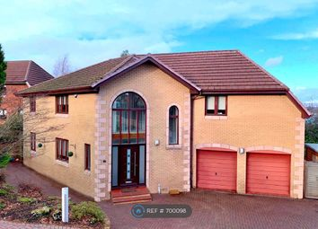 Thumbnail 5 bedroom detached house to rent in Dennistoun Road, Langbank