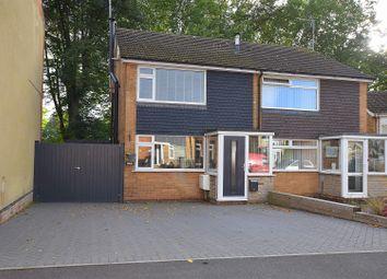 Thumbnail 2 bed semi-detached house for sale in Watson Street, Off Kedleston Road, Derby