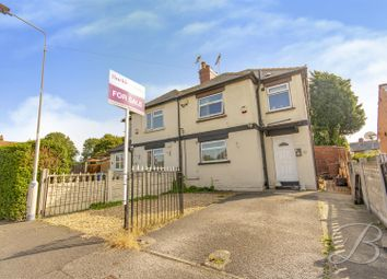 3 bed semi-detached house for sale in Ferguson Avenue, Mansfield Woodhouse, Mansfield NG19