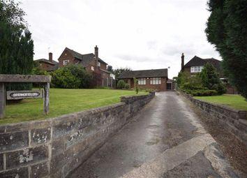 Thumbnail 2 bed detached bungalow to rent in Horsley Road, Kilburn, Belper