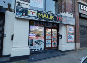 Thumbnail Retail premises to let in 32-34 Constitution Hill, Hockley
