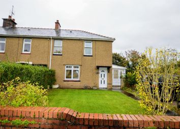4 bed end terrace house for sale in Trimsaran, Kidwelly SA17