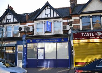 Thumbnail Office for sale in Hale End Road, Highams Park, London