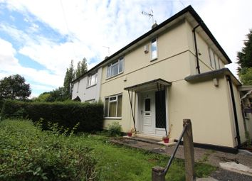 Thumbnail 2 bed semi-detached house for sale in Lingfield Road, Leeds
