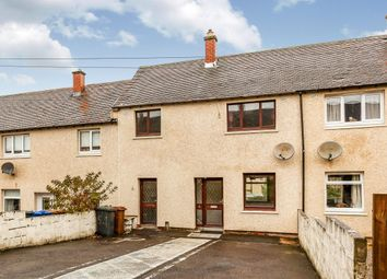 Thumbnail 3 bed terraced house for sale in Pinewood View, Mayfield, Dalkeith