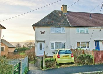Thumbnail 3 bed end terrace house for sale in Barley Close, Wells