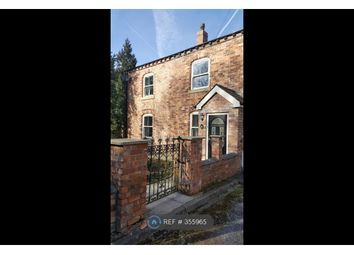 Thumbnail 3 bed end terrace house to rent in Heyes Street, Wigan