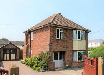 Thumbnail 3 bedroom detached house for sale in Park Road, Five Acres, Coleford
