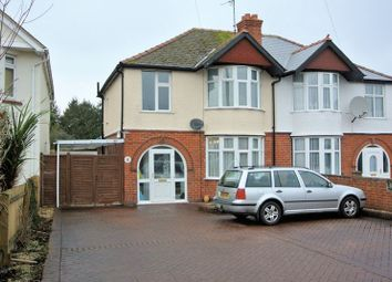 Thumbnail 3 bedroom semi-detached house for sale in Cheltenham Road, Longlevens, Gloucester