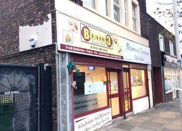 Thumbnail Retail premises for sale in Wallasey Village, Wallasey