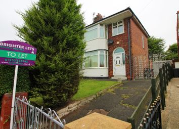 Thumbnail 3 bedroom semi-detached house to rent in Dudley Avenue, Blackpool