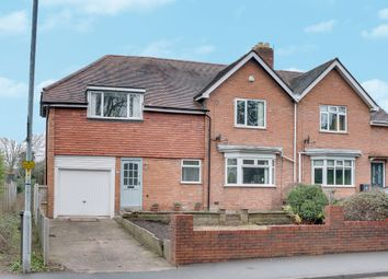 Thumbnail 4 bed semi-detached house for sale in Crabtree Lane, Bromsgrove