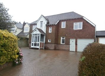 Thumbnail 4 bed detached house for sale in Hardwick Road, Streetly, Sutton Coldfield