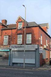 Thumbnail 8 bed end terrace house for sale in Kensington, Kensington, Liverpool