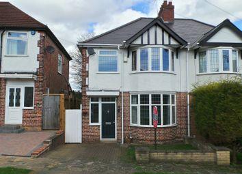 Thumbnail Semi-detached house for sale in Douay Road, Erdington, Birmingham