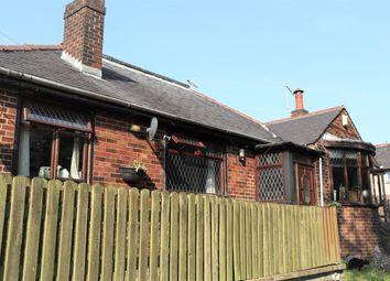 Thumbnail 4 bed detached house for sale in Medina, Oak Avenue, Todmorden