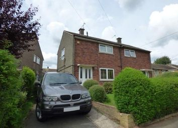 Thumbnail 2 bed semi-detached house for sale in Featherstone Drive, Eyres Monsell, Leicester, Leicestershire