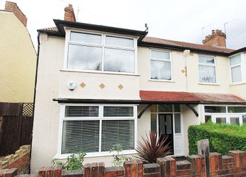 Thumbnail 3 bedroom end terrace house for sale in Pascoe Road, Hither Green, Lewisham, London