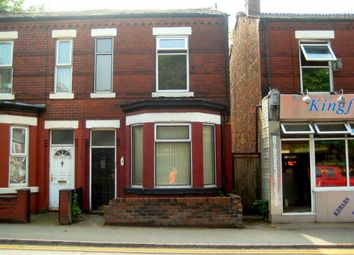 Thumbnail 2 bed end terrace house to rent in Hamilton Mews, Parrin Lane, Eccles, Manchester