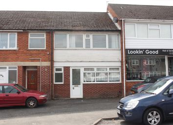 Thumbnail 4 bed flat for sale in Granville Drive, Kingswinford