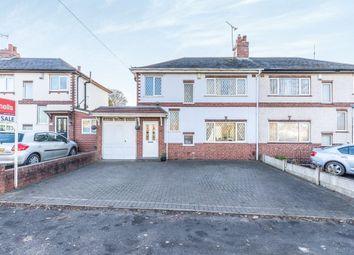 Thumbnail 3 bed semi-detached house for sale in Feldon Lane, Halesowen