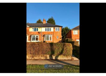 Thumbnail 4 bed semi-detached house to rent in Quinton Road, Birmingham