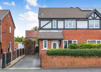 Thumbnail 3 bed semi-detached house for sale in Ribbleton Hall Drive, Ribbleton, Preston