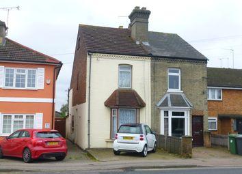 3 bed cottage for sale in Southgate Road, Potters Bar, Herts EN6