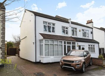 Thumbnail 1 bed flat for sale in Hamilton Road, Gidea Park