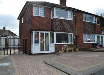 Thumbnail 3 bedroom semi-detached house for sale in Ash Drive, West Bromwich