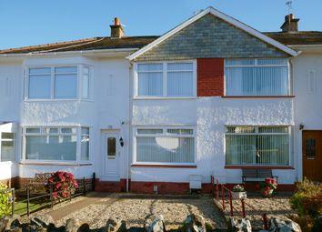 Thumbnail 2 bed terraced house for sale in Douglas Avenue, Edlerslie