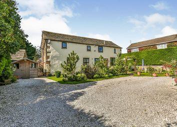 Bents Lane, Dronfield, Derbyshire S18