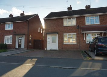 Thumbnail 2 bed property to rent in Wrens Avenue, Kingswinford