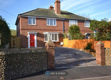Thumbnail 4 bed semi-detached house to rent in Hillside Budleigh Hill, East Budleigh