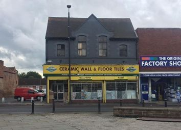 Thumbnail Retail premises for sale in 16, Silver Street, Thorne