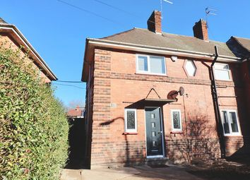 Thumbnail Room to rent in Boundary Road, Beeston