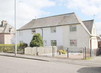 Thumbnail 2 bed terraced house for sale in 97, Dalry Road, Kilbirnie KA256Jb