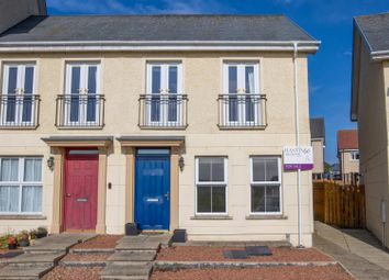 Thumbnail 3 bed end terrace house for sale in 15 Swan Avenue, Chirnside, Duns