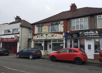 Thumbnail Restaurant/cafe for sale in New Chester Road, Bromborough, Wirral