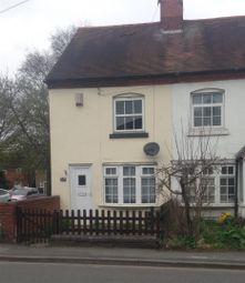 Thumbnail 2 bedroom property to rent in Church Road, Yardley, Birmingham