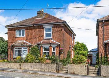 Thumbnail 3 bed semi-detached house for sale in Providence Hill, Bursledon, Southampton