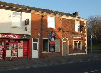 Thumbnail Retail premises for sale in Harpers Lane, Chorley