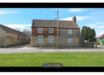 Thumbnail 2 bed semi-detached house to rent in Rosemount Lane, Waddingham