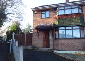 Thumbnail 3 bed semi-detached house to rent in Summerhouse Drive, Telford