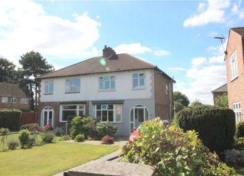 Thumbnail 3 bed semi-detached house for sale in Gravel Pit Lane, Spondon, Derby