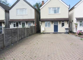 Thumbnail 2 bedroom maisonette to rent in Bourneside Road, Addlestone