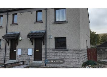 Thumbnail 2 bedroom end terrace house to rent in Fraser Road, Alford, Aberdeenshire